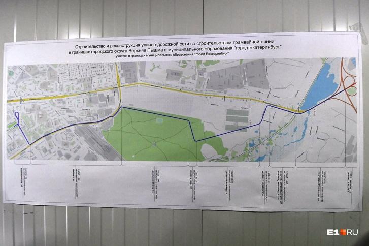 По плану строительство должны были завершить в ноябре 2020 года