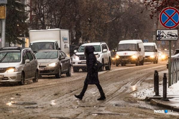 Новосибирск ждут дождь и мокрый снег