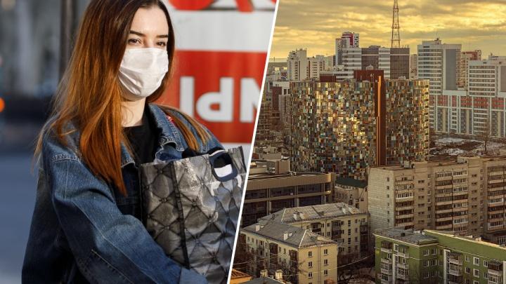 Коротко о коронавирусе в Екатеринбурге: пять новых заболевших и объявленный нерабочим апрель
