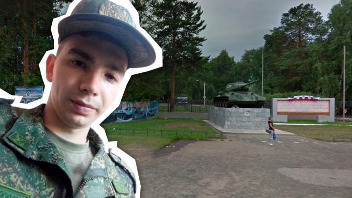 «Ушёл на обед, не заступил в наряд»: в Чебаркульском районе разыскивают пропавшего контрактника
