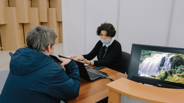 Из-за коронавируса Росреестр Прикамья прекращает прием посетителей