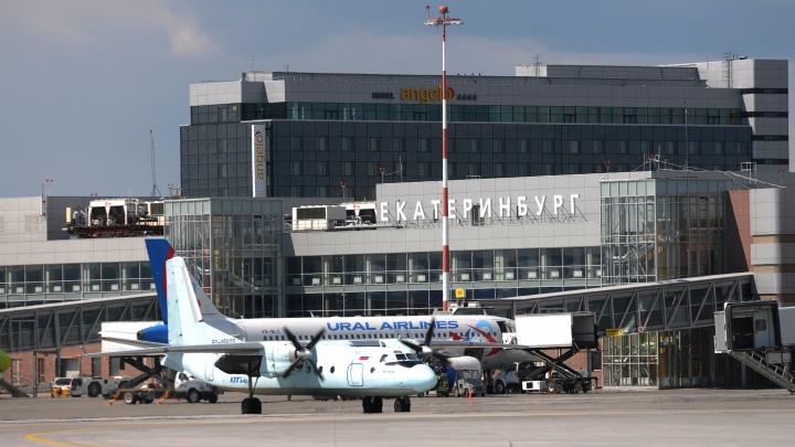 В Кольцово должны были встретить застрявших за границей туристов. Но в итоге провели учения