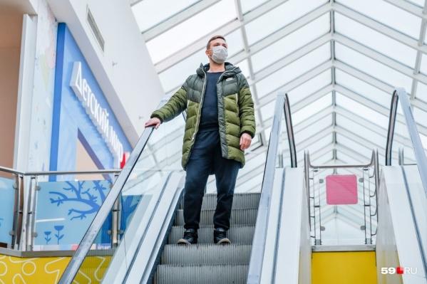 В Челябинской области с 18 марта введен режим повышенной готовности из-за коронавируса