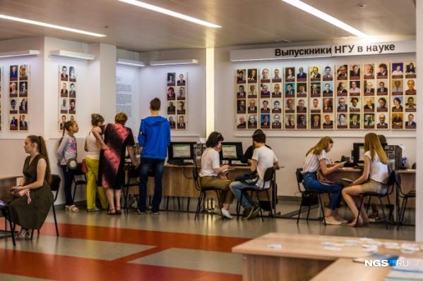 Новосибирские вузы три дня назад отправили студентов на дистанционное обучение