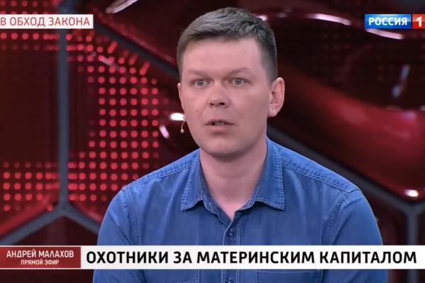 Антон Апаевобвинил жену в обналичке маткапитала