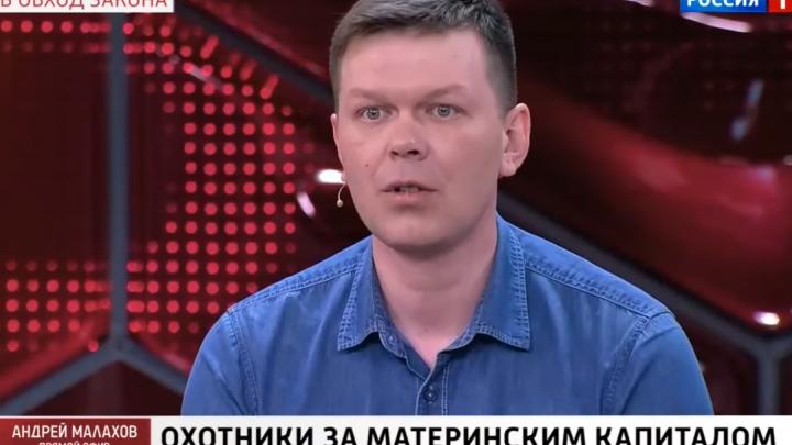 Уфимец обвинил жену в обналичивании маткапитала: «Как можно купить халупу за 500 тысяч рублей?»