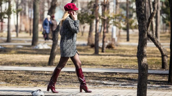 Погодная аномалия: в Новосибирске похолодает до -10 градусов (мы узнали, когда вернется весна)