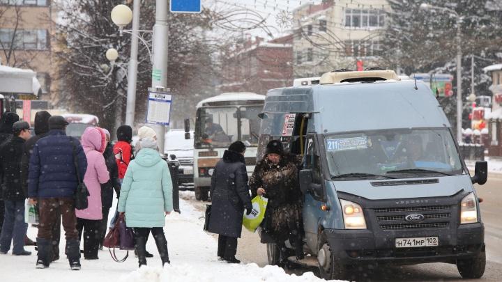 «Ездят так, как будто везут дрова»: читатели UFA1.RU — о водителях общественного транспорта в Уфе