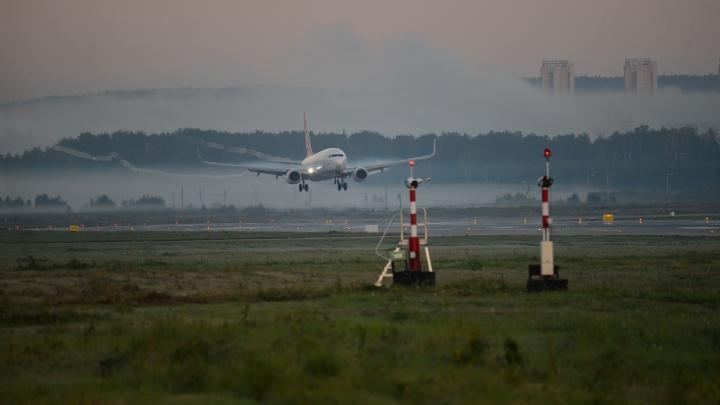 Летящий из Москвы в Екатеринбург самолет сообщил об угрозе взрыва на борту