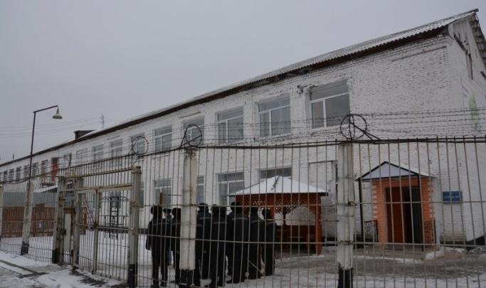 В Зауралье заключённый склонял сокамерников к терроризму