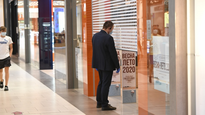 «Треть продавцов тоже на удаленку? Это бред»: бизнесмены — о новом указе губернатора