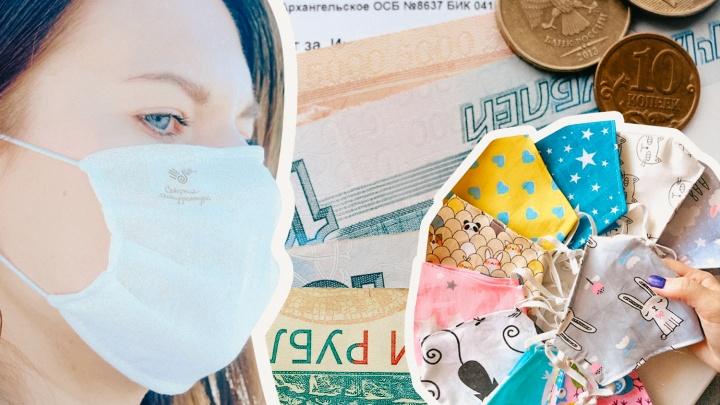 Кто и за сколько продает в Архангельске маски. Их шьют ночами, а цены быстро меняются