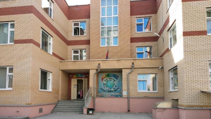 Из-за коронавируса в Новосибирске закрыли детский сад на Родниках