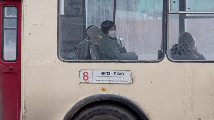 Из-за режима самоизоляции в Челябинске отменили дневные рейсы трамваев и троллейбусов