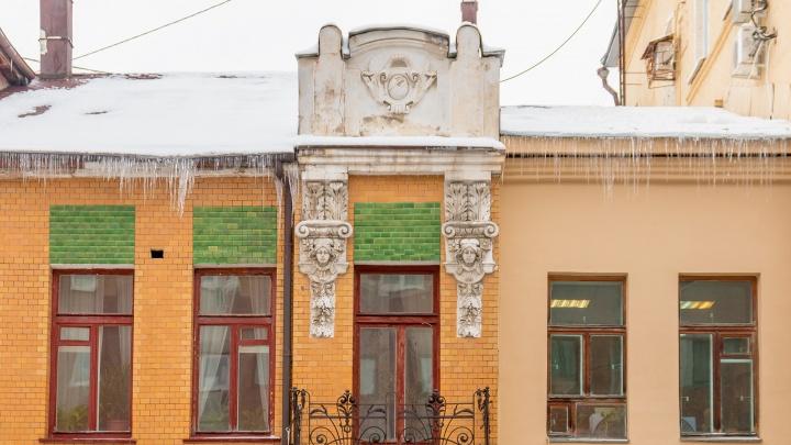 В Самарской области у фонда капремонта отсудили компенсацию за некачественную работу