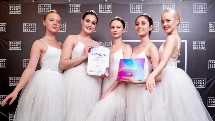 Хочет стать судьёй, но обожает балет: архангелогородка вышла в финал всероссийской «СтудВесны»