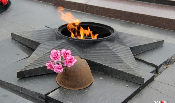 Наказали командиров: в Волгограде вынесено решение по делу об оскорблении Вечного огня