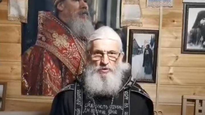 Генпрокуратура заставила отца Сергия удалить видео, где он призывает не голосовать за поправки в Конституцию
