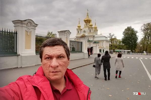 Николаю Нечаеву было 39 лет. В тот роковой вечер он вместе с семьей был приглашен на день рождения в ресторан