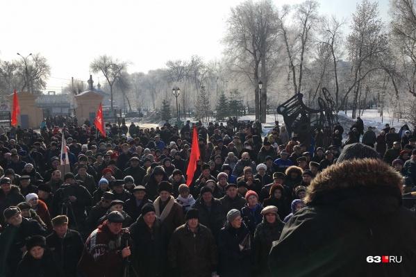 По подсчетам организаторов, акция собрала около 1,5 тысяч человек
