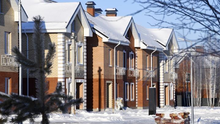 Тюменцы смогут купить в ипотеку двухуровневую квартиру в таунхаусе без первоначального взноса