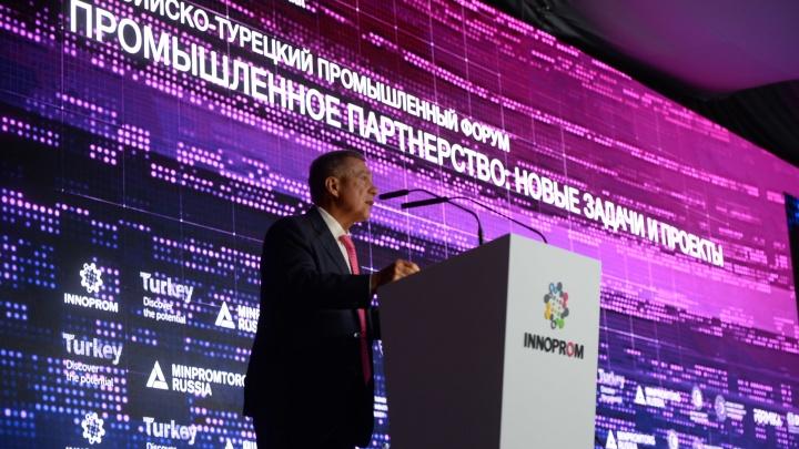 В Минпромторге рассказали, на какую дату перенесли «Иннопром»