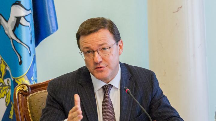 «Пишите мне о нарушениях»: как прокомментировал отмену самоизоляции Дмитрий Азаров