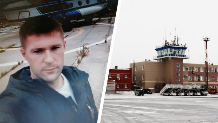Несчастный случай: в Новом Уренгое поставили точку в деле о пропаже вахтовика из Волгограда