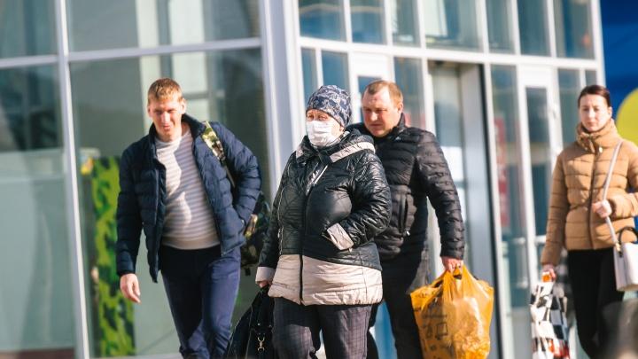COVID-режим: что Азаров написал в постановлении о работе на удаленке