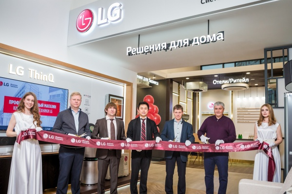 В числе новинок была представлена собственная разработка LG Electronics — технология ThinQ