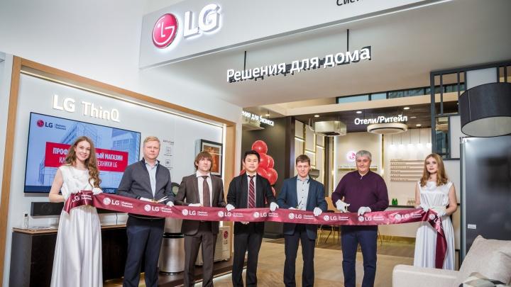 Климат под контролем: LG Electronics при поддержке «АЯК» открыла инновационный шоурум в Новосибирске
