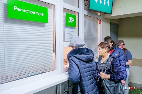 Чтобы прикрепиться к новой поликлинике, можно подойти в регистратуру