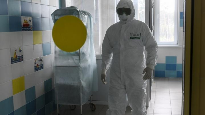 В Свердловской области выявили 218 новых случаев заражения коронавирусом