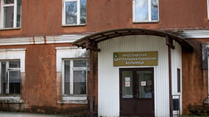 В разгар пандемии коронавируса в ярославском COVID-госпитале поменяли главврача
