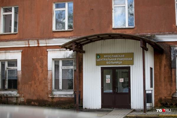 Ярославскую ЦРБ на время пандемии коронавируса перепрофилировали под COVID-госпиталь