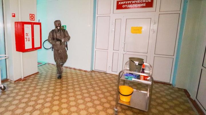 В Курганской областной клинической больнице, где у медика обнаружили COVID-19, провели дезинфекцию