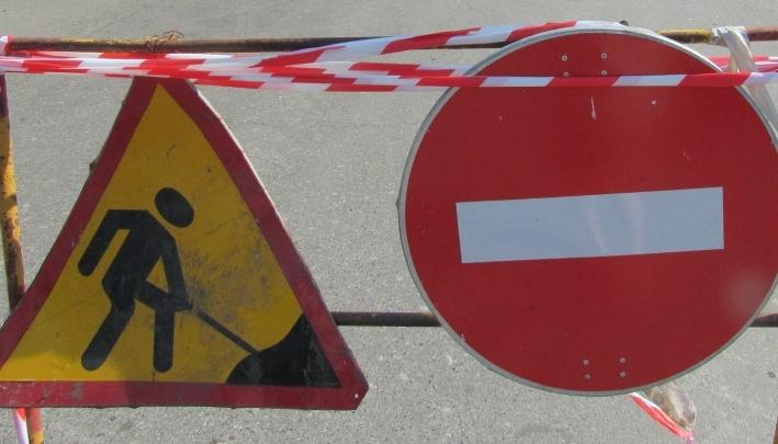 В Кургане на месяц для транспорта закрывают участок улицы Советской