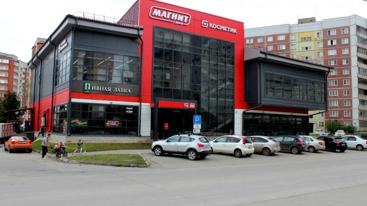 В Краснообске новый ТЦ с «Пивной лавкой» признали объектом культурного наследия, но потом передумали