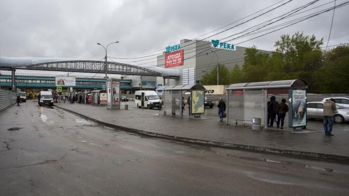 У Речного вокзала в Новосибирске откроют новую остановку для междугородних и международных автобусов
