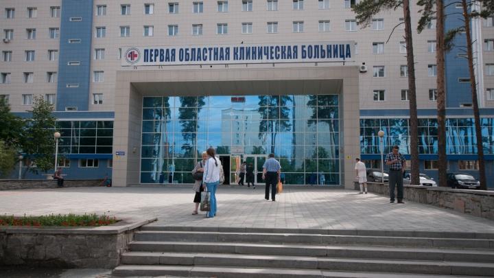 В ОКБ № 1 новая вспышка коронавируса: заразились 46 врачей и пациентов