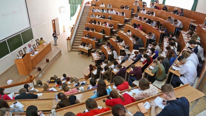 «Тотальный диктант» в Уфе пройдет 17 октября