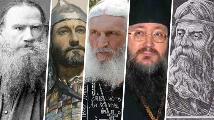 Кого и за что отлучали от церкви в России