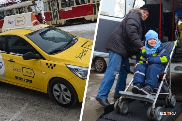 Возить детей-инвалидов «Яндекс.Такси» теперь будет бесплатно