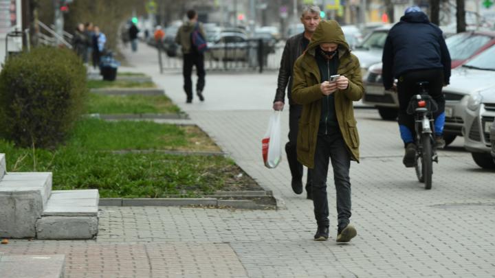 В Екатеринбурге уже больше 2 тысяч заболевших. Публикуем карту распространения COVID-19 по области