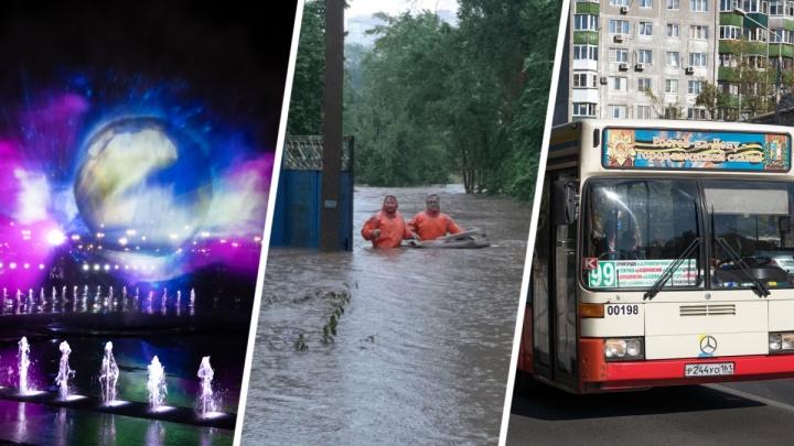 Фонтан во время чумы, всемогущий ливень и настоящие зарплаты: что случилось в Ростове — итоги недели