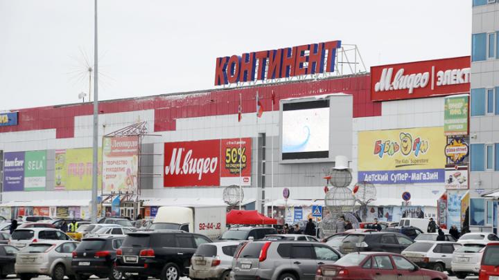 Мэрия Омска требует с «Континента» 48 миллионов рублей за аренду земли