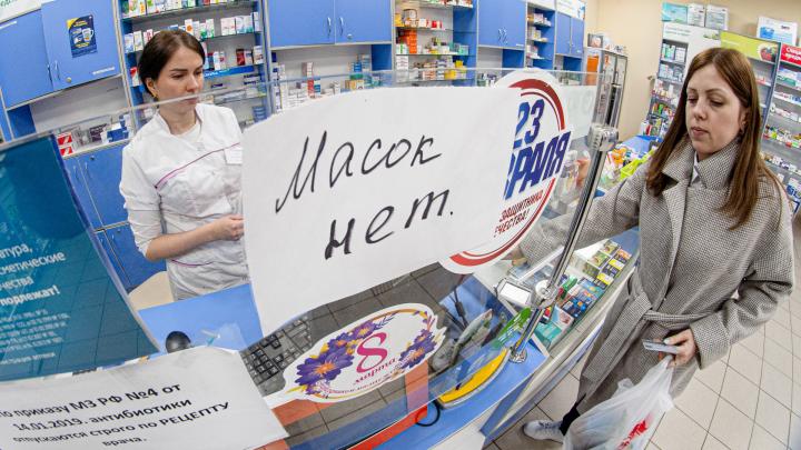 В Архангельской области проверяют на коронавирус 220 человек. Заражён только один