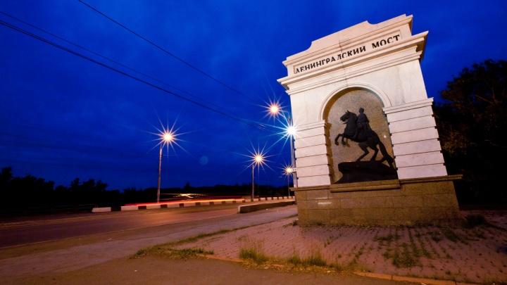В Челябинске объявили миллиардные торги на реконструкцию Ленинградского моста
