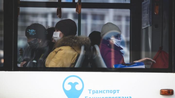 С 4 мая в Башкирии запретят ходить без масок