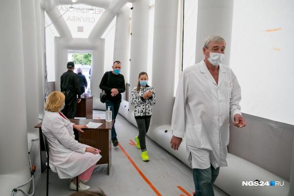 Так сейчас оборудован вход в поликлинику при краевой больнице